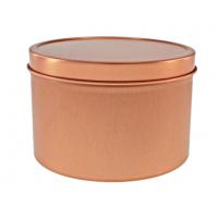 Rausvai auksinis vientisas indelis su dangteliu 80x55 mm, 250 ml